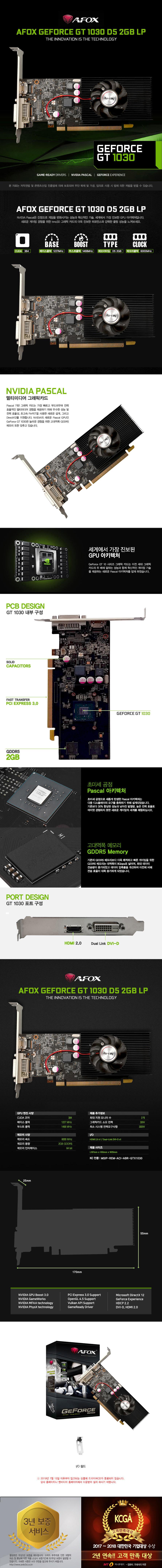 AFOX-GT1030-2GB-LP_DB_191113.jpg