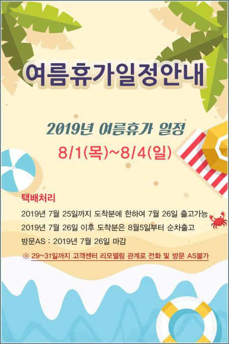 2019_summer_vaca_web.jpg